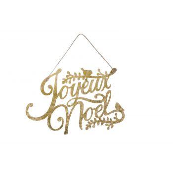 Cosy @ Home Merry Christmas Hanger Goud 30x0.4x30c